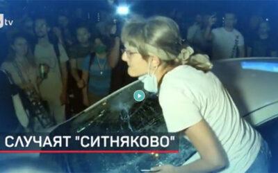 Д-р Елена Мицева действително е зъболекар – напуска БЗС на 17 юни 2014 с решение на пловдивската колегия