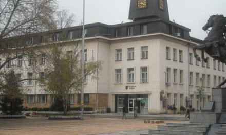 Определят наемите на стоматологичните кабинети в бившата поликлиника в Ловеч