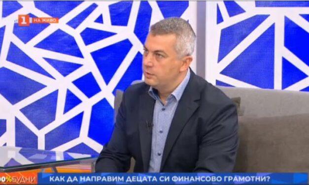 Стойне Василев, гост-лекторът в Управленските работилници за зъболекари, гостува и на БНТ: Можем ли да ограмотим финансово децата си?
