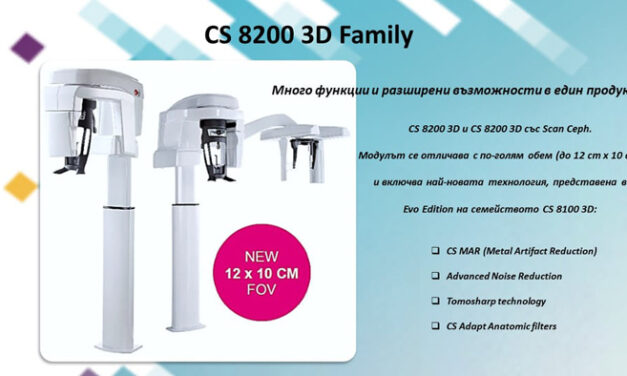 CS 8200 3D Family – Много функции и разширени възможности в един продукт
