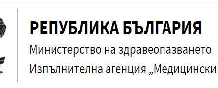"""Министър Ангелов освободи изпълнителния директор на Изпълнителна агенция """"Медицински надзор"""""""