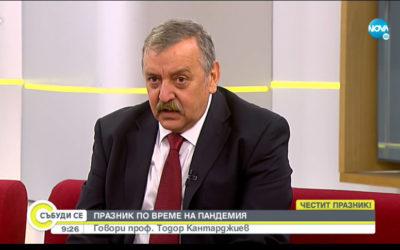 Проф. Тодор Кантарджиев: Ваксина срещу COVID-19 ще има скоро