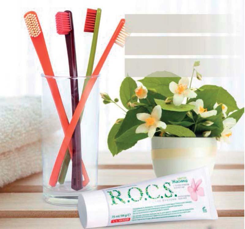 R.O.C.S. с цвят жасмин и зелен чай