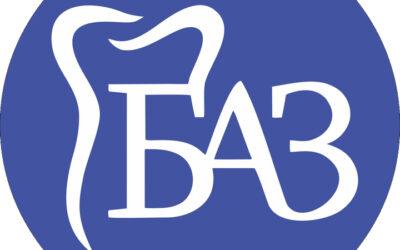 БАЗ: Само 6 гласа в Парламента не ни достигнаха тоталните протези да бъдат изцяло безплатни