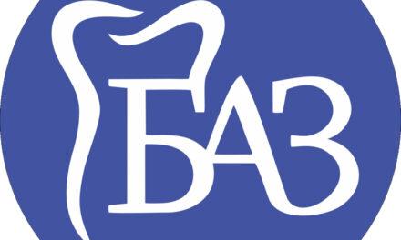 Българската асоциация на зъботехниците призова членовете си да не попълват статистическите отчети към НСИ и РЗИ