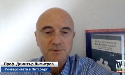 Български професор в САЩ откри антитяло срещу COVID-19