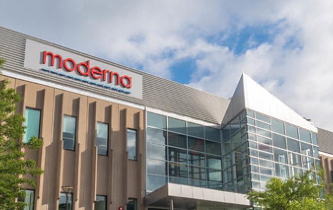Ваксината на Moderna Inc срещу COVID-19 има ефективност от 94,5%