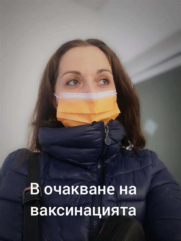 Д-р Мариета Базитова