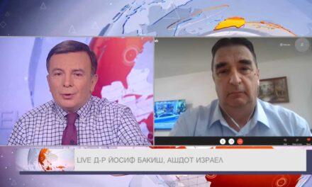 Д-р Жози Бакиш, зъболекар, Израел: Независимо дали България или Израел, ваксината в момента е решението на проблема