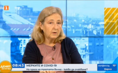 Проф. Мира Кожухарова: Светът се държи неадекватно от епидемиологична гледна точка