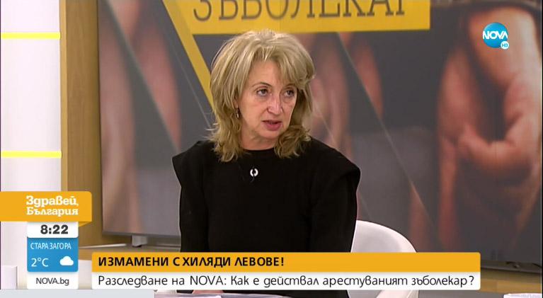 Председателят  на Комисията по професионална етика на БЗС - Боряна Нецова