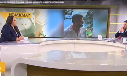 Нова TV: Пациенти обвиняват зъболекар в измами за десетки хиляди левове