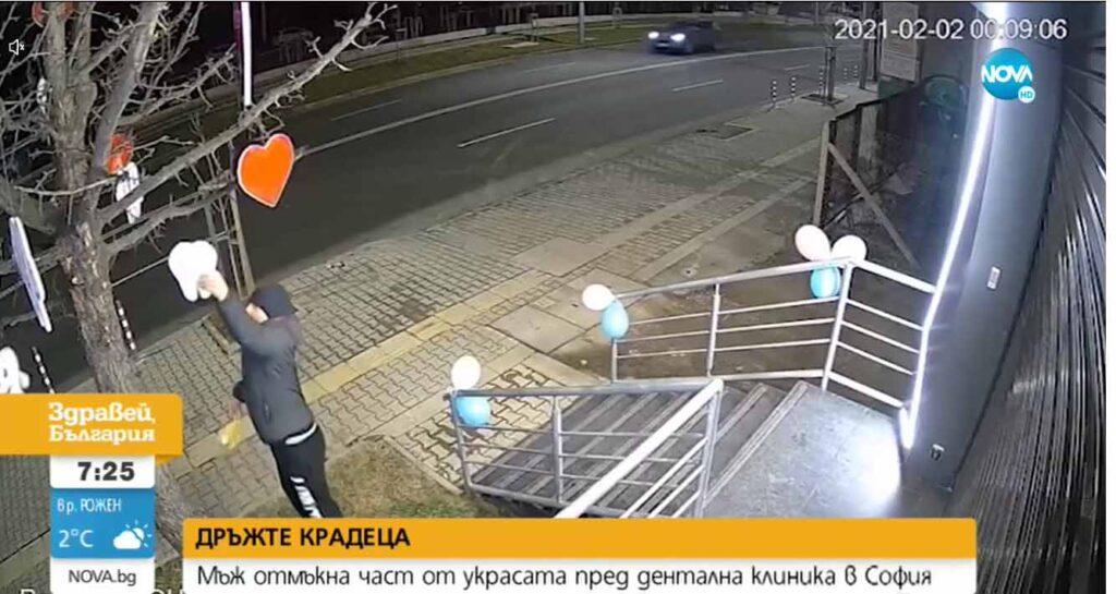 мъж открадна украсата пред дентална клиника