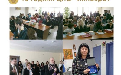 """Д-р Илияна Давидова: За 10 г. над 400 души са завършилите курса """"Асистент на лекар по дентална медицина"""" в ЦПО """"Хипократ"""""""