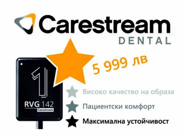 Най-достъпният сензор на денталния пазар – ниска цена и високо качество