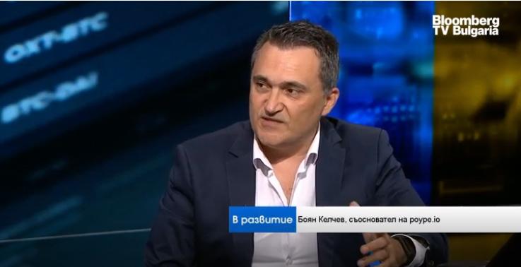 Зъболекарски кабинети в София приемат плащания с криптовалути, заявява Боян Келчев по bloombergtv.bg