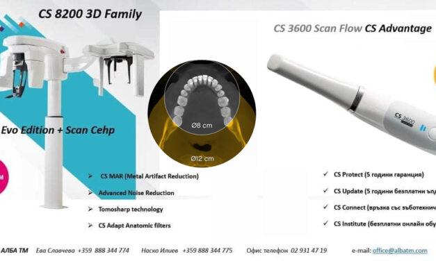 Идеалният пакет за Вашата дентална клиника: CS 8200 3D екстраорален панорамен 3D апарат и CS 3600 3D интраорален скенер