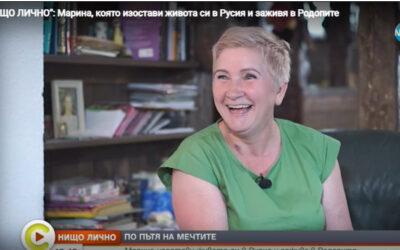 Зъболекарка от Русия напуска страната си и се премества да живее в Родопите