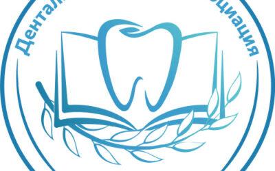 Учредена е нова асоциация на студентите от ФДМ – София