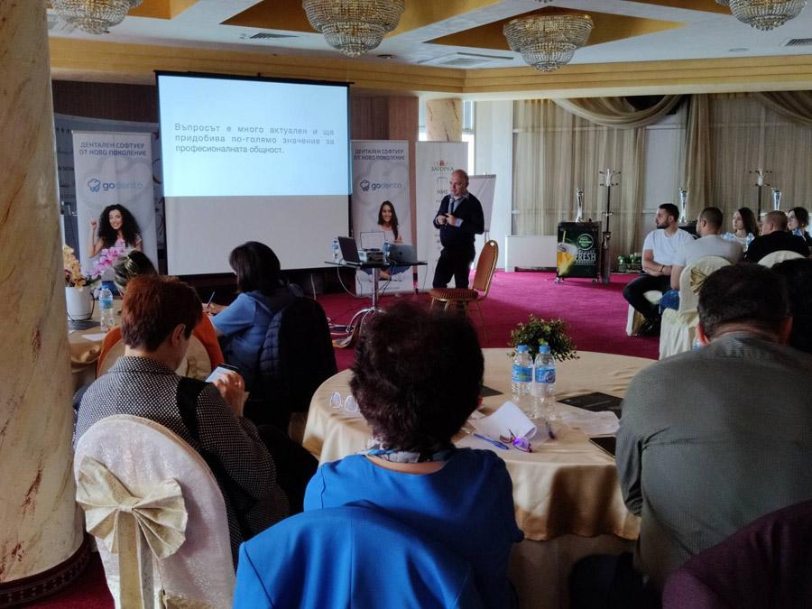 Лекцията на проф. Станимиров – с нова тематика и изцяло практическа стойност - привлече вниманието на участниците.