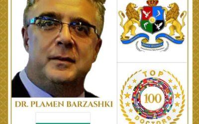 """Д-р Пламен Бързашки влиза в топ """"100 зъболекари от цял свят за 2022 г."""" на THE GLOBAL SUMMITS INSTITUTE (GSI)"""